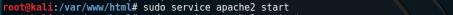 Kioptrix_apache_start_Level2