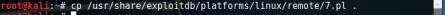kioptrix_first_exploit