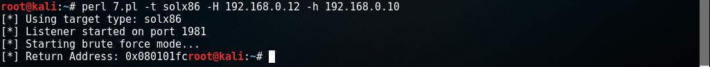 kioptrix_first_exploit3
