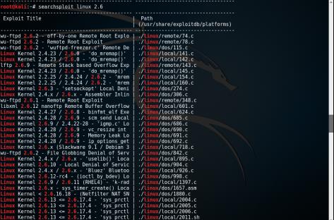 Kioptrix_webpage_searchsploit_1_Level2